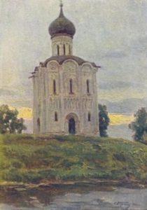 Храм Покров на Нерли (Баулин)