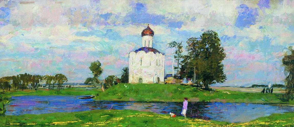 «Церковь Покрова на Нерли» С. Герасимова