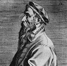 1572 г.
