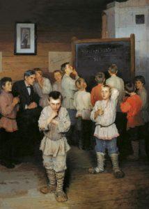 1895 г.