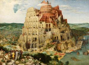 1563 г.