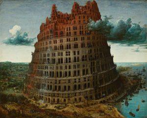 Малая Вавилонская башня 1563 г.