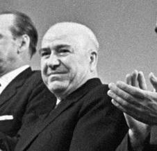 1964 г.