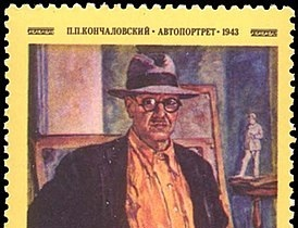 Автопортрет 1943 г.