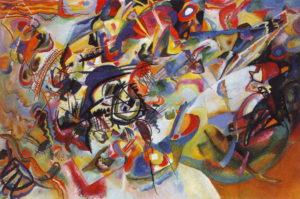 композиция 7 - 1913 г.