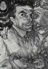 Автопортрет 1906 г.