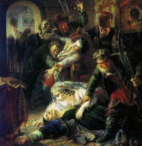 Убийство Фёдора Годунова в 1605 году (1862) г.