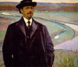 Автопортрет 1915 г.