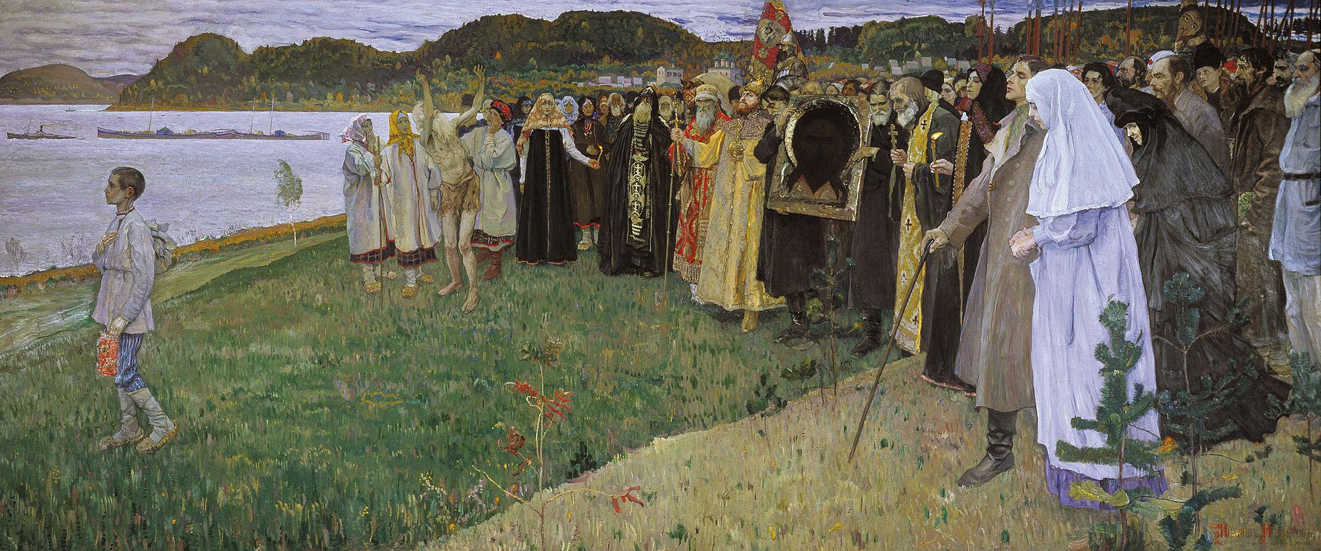 Душа народа или На Руси 915-1916
