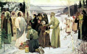 Святая Русь 1901 - 1906 г.