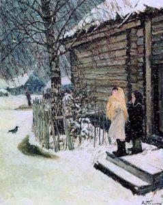 Первый снег 1946 г.