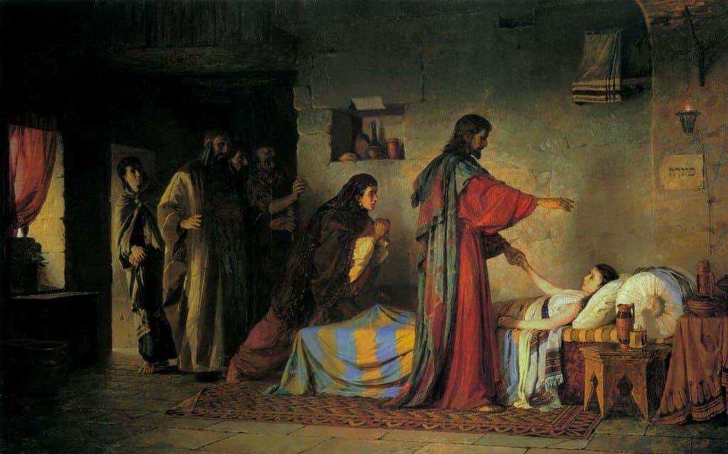 Воскрешение дочери Иаира 1871 г.