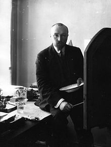 Рерих Н. К. Петербург, 1910-е г.
