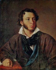 Портрет А. С. Пушкина 1827 г.