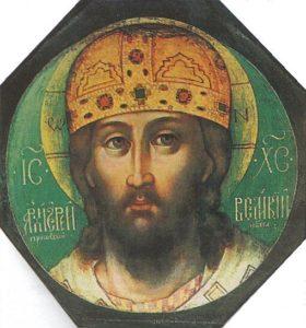 Христос — Великий Архиерей 1658 г.