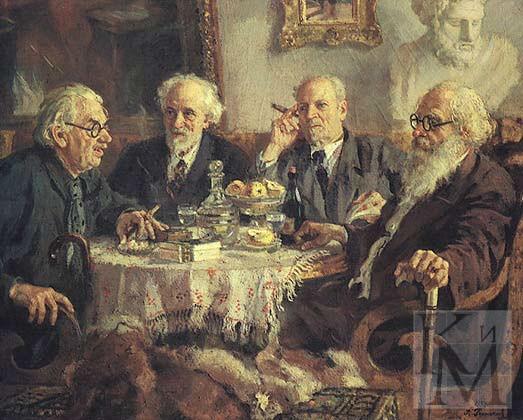 Портрет старейших советских художников 1944 г.