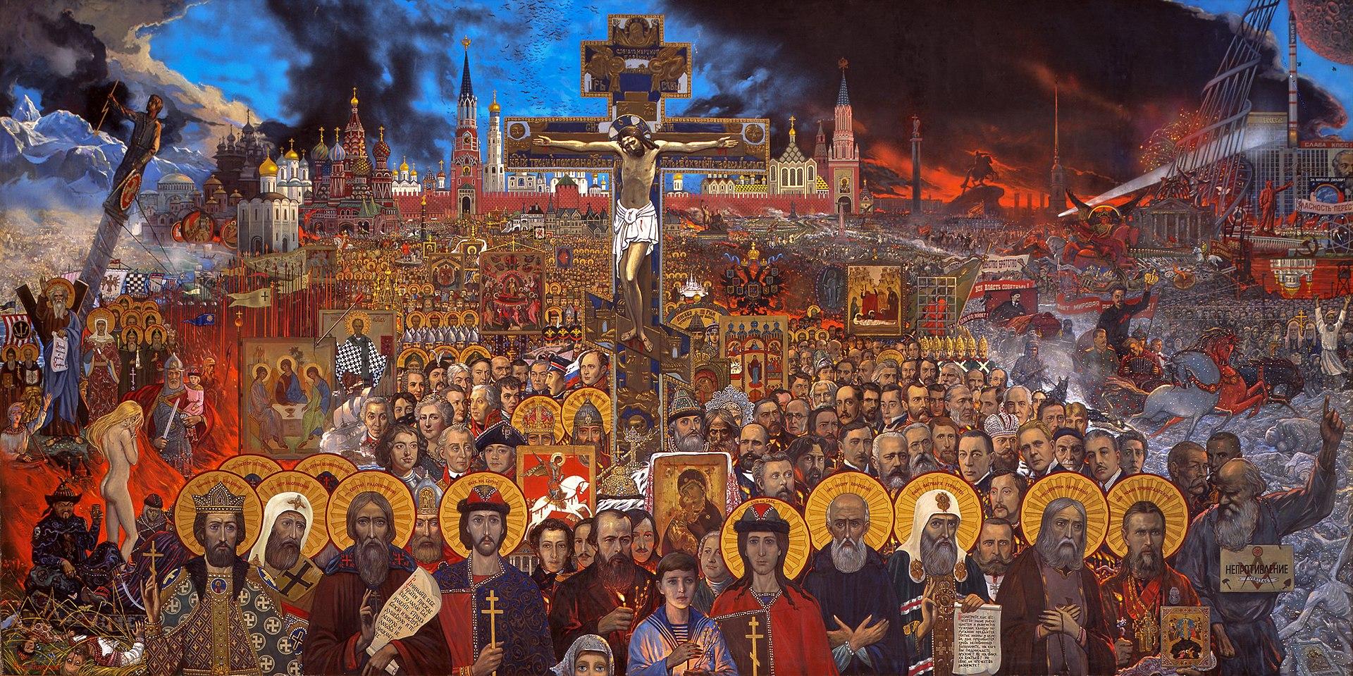 Вечная Россия 1988 г.